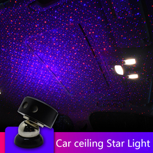 CARCTR RGB Car Atmosphere Light  Star Sky DJ Laser Projector Music Sound Remote Control Decorative Lamp K1