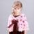 Los niños ropa de abrigo Chica Kids Tollder Larga Sección suéter Rebecas de Las Muchachas Dulces Del Bebé Suéter de la Marca Kids Sweatcoat