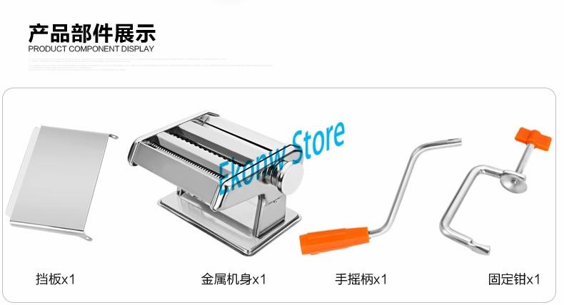 Free shipping(CDEK) to RS 1pc 2 blades of noodle machine Manual dumplings wonton skin roll Pasta kitchen tool pasta machine - 3