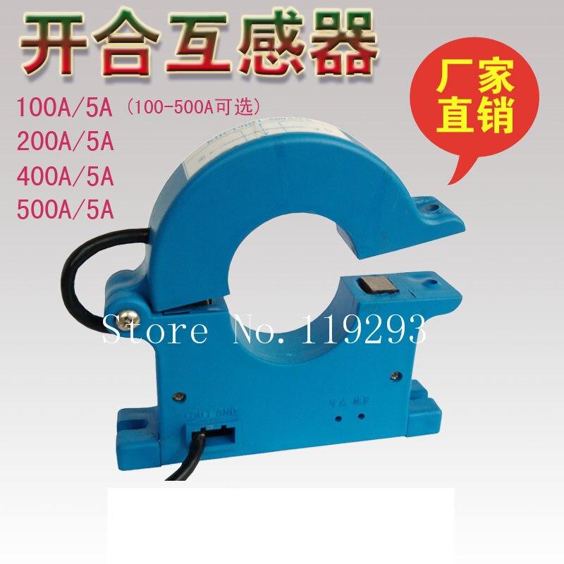 [LAN]Popular factory outlets Split Core Current Transformers KHCT9B1L 100/5 200/5 300/5 500/5--5pcs/lot lipton 0 5