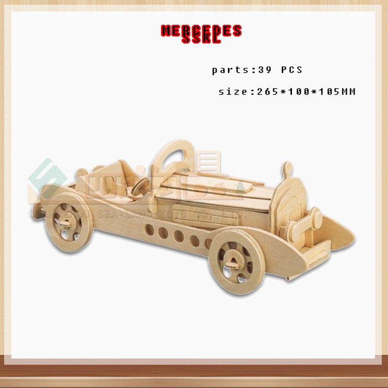 child 3D wooden car jigsaw puzzle wooden car jigsaw puzzle toy kids IQ educational wooden toys for DIY handmade puzzles G-P013