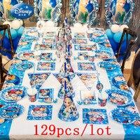 High Quality Disney Frozen Anna Elsa Disposable Tableware Cup Plate Kid Birthday Napkin Banner Decoration Set Supply 129Pcs/lot