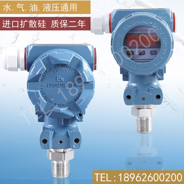 Diffused Silicon Pressure Transmitter/Air Pressure/Oil Pressure/Water Pressure Sensor/4-20MA Customizable RS485Diffused Silicon Pressure Transmitter/Air Pressure/Oil Pressure/Water Pressure Sensor/4-20MA Customizable RS485