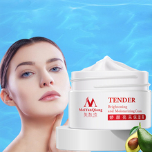 Face Cream Skin Care Moisturizing Cream Best Skin C