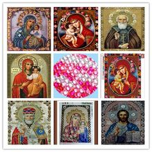 2018 Diy diamante bordado icono religión pedrería Cruz puntada Kits mosaico artesanía 5D DIY cristal diamante pintura regalo(China)