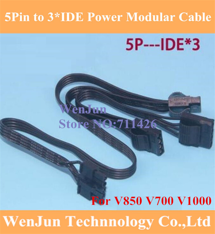 New 5 Pin To 3 Ide Modular Power Supply Cable For Coolermaster V700