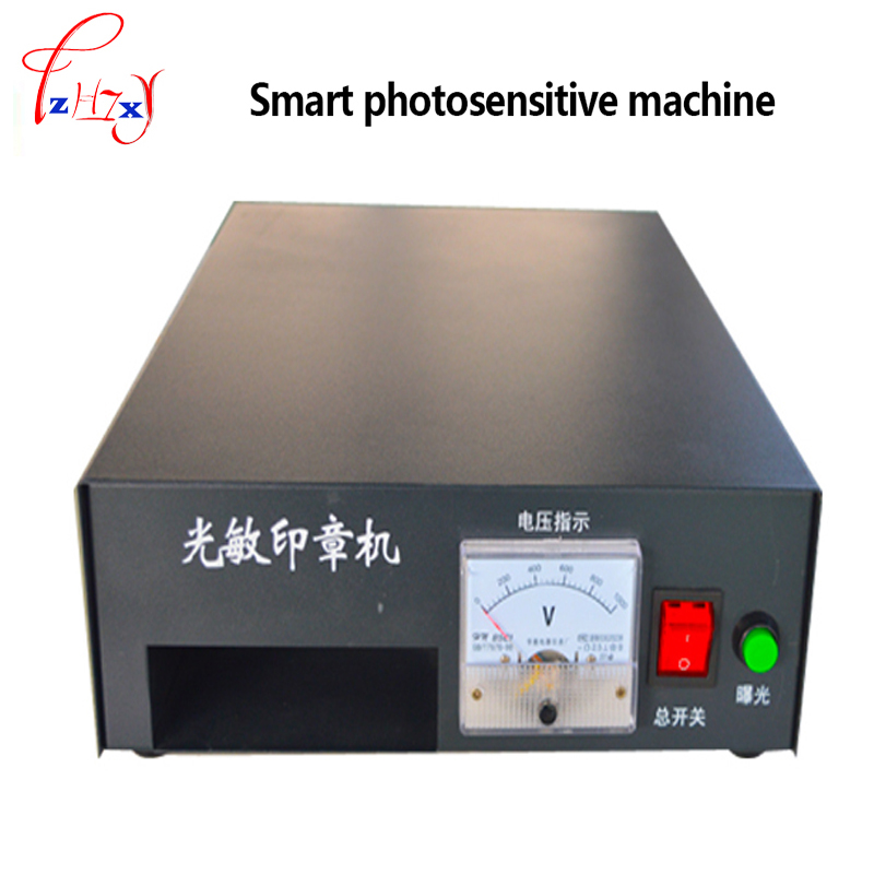 Self Inking Flash Stamp Seal Maker Photosensitive Seal Machine 220V 2 X Exposure Selfinking Stamping Making Seal