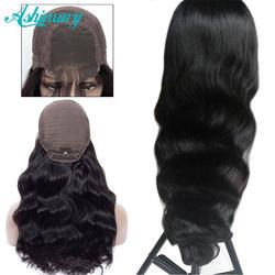 Ashimary Синтетические волосы на кружеве человеческих волос парики 4x4 закрытие кружева парики Реми бразильские волос на теле парик