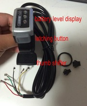 thumb shifter throttle with latching switch&battery level indicator/display electric scooter ebike MTB tricycle conversion parts