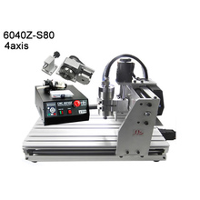 2017 cnc router machine 6040Z-S 4AXIS ball screws woodworking engraver with 1.5KW spindle for metal, wood ,aluminum etc