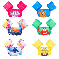 Children's lifebuoy swimming baby arm float swimming training children's life vest jacket swimsuit swimming pool accessories