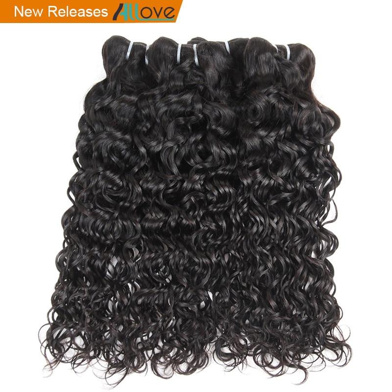 Allove-mechones de pelo ondulado brasileño, extensiones de pelo ondulado mechones de 8