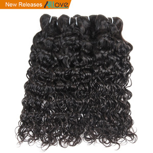 Allove Water Wave Hair Bundles 8