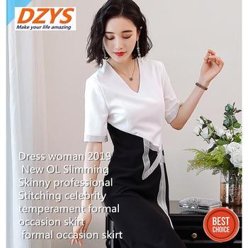 Spring new mid-length skirt lady pleated A skirt large size high waist skirt thin pendulum skirt