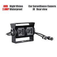 Free Shipping AHD 2.0MP Dual Cam IR Night Vision Waterproof Rear View Parking Backup Reversing Camera for Truck Bus Surveillance