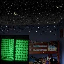 Light Green Meteor Shower Luminous Wall Stickers Fluorescent Decal Night Glow Wallpaper Children Room Home Decor DIY Removable