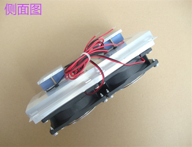 Xd 2041 dc12v 80w fish tank cold water machine chiller for Fish tank water cooler