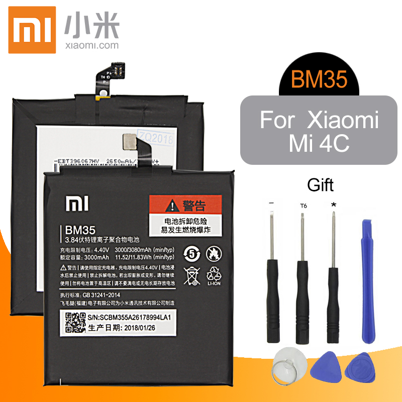 Xiao mi Original Replacement Battery BM35 For Xiaomi Mi 4C Cellphone Battery 3000mAh Rechargeable batteryXiao mi Original Replacement Battery BM35 For Xiaomi Mi 4C Cellphone Battery 3000mAh Rechargeable battery