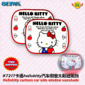 free shipping Car Accessories   Hello Kitty cartoon  bumper with side window sunshade Foils Windshield Visor Cover Block  KT217