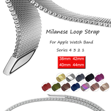 Milanese Loop Stainless Steel band For Apple Watch Band 44mm 40mm 42mm 38mm Link Bracelet Strap For iwatch 4 3 2 1 Watchbands milanese loop band for apple watch strap 42mm 38mm iwatch 3 2 1 stainless steel link bracelet wrist watchband magnetic buckle