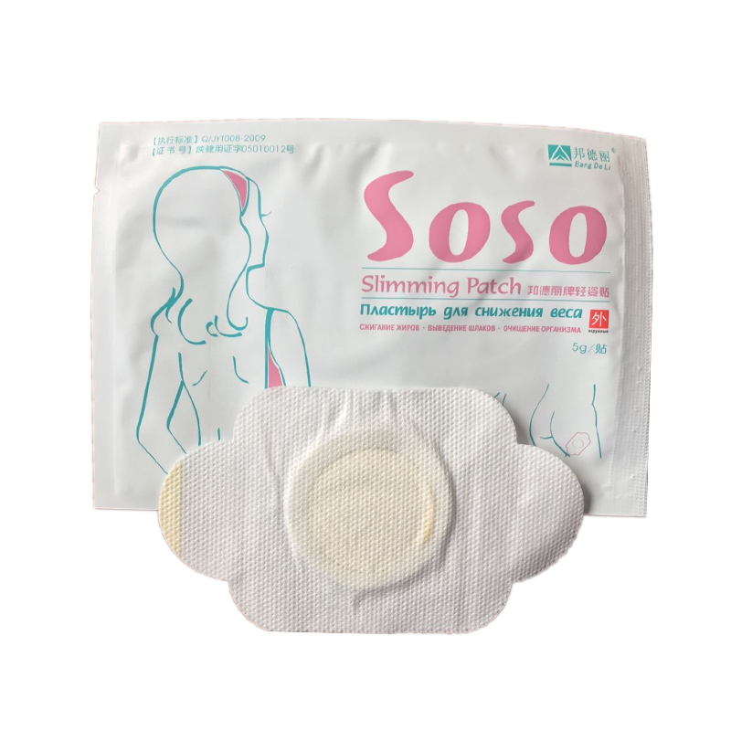 Hot sale ZB Soso Slimming patch Bang de li Slimming Navel Sticker 12*7 cm Weight Loss pad Burning Fat Plaster Slim Patch