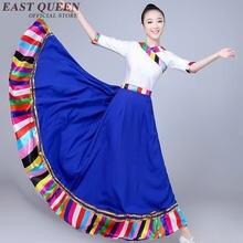 5268731363 Chinese folk dance women s classical hanfu costume traditional ancient  chinese clothing hanfu KK1908 H(China