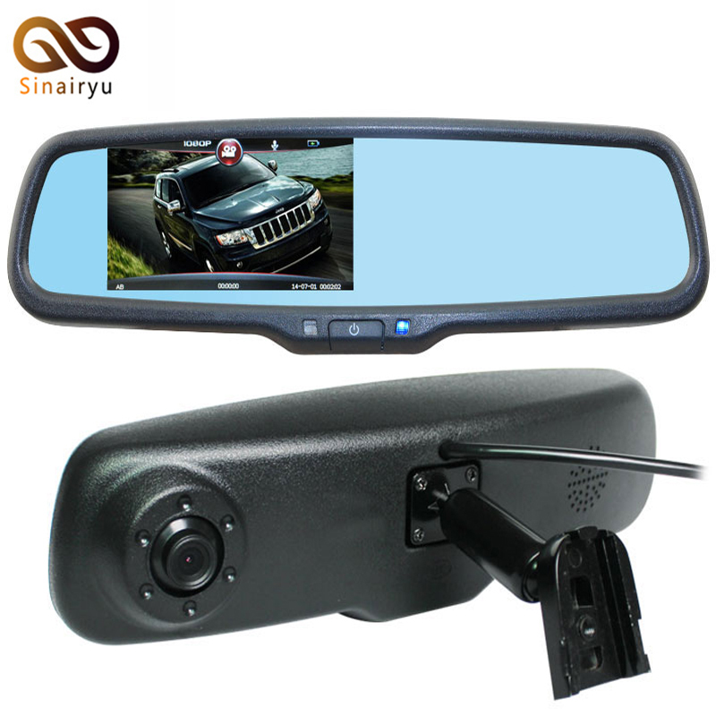 Car DVR Bracket Rearview Mirror Camera Video Recorder Black Box Monitor Dual Lens Full HD 1080P With G-sensor Motion Detection