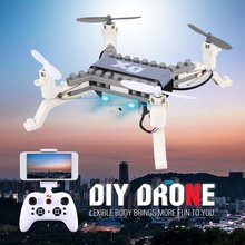 купить XG171 Mini Smart 2.4G RC Building Block 3D Bricks FPV Quadcopter Drone Aircraft with Camera Altitude Hold Headless Mode 3D Flips дешево