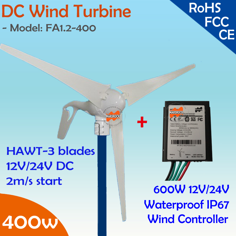 3 blades built-in rectifier module  400W wind turbine generator 12V or 24V DC output with 600W waterproof wind controller 12v or 24v with build in controller high performance wind power generator