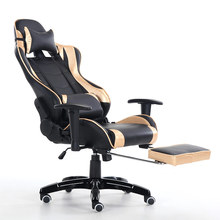 High Quality Ergonomic Computer Gaming Chair LOL WCG Lying Footrest Lifting Swivel Chair Lengthen Backrest Colorful cadeira
