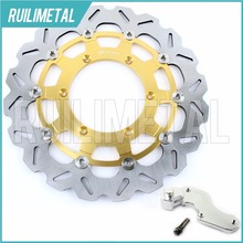 320mm oversize Front Brake Disc Rotor Bracket Adaptor for SUZUKI RM 125 250 DRZ 400 S E SV SM (Italy) 125 2005 2006 05 06