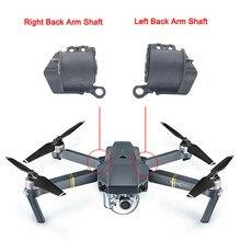 Левый и правый заднюю задней оси руку вала ремонт части заменить для DJI Мавик Pro Drone 6J12 Прямая доставка