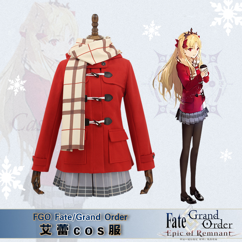 FGO Fate/Grand Order Ally Rosen linkage cosplay costumes Japanese Anime Winter Uniform full Set Suit Outfit Clothes