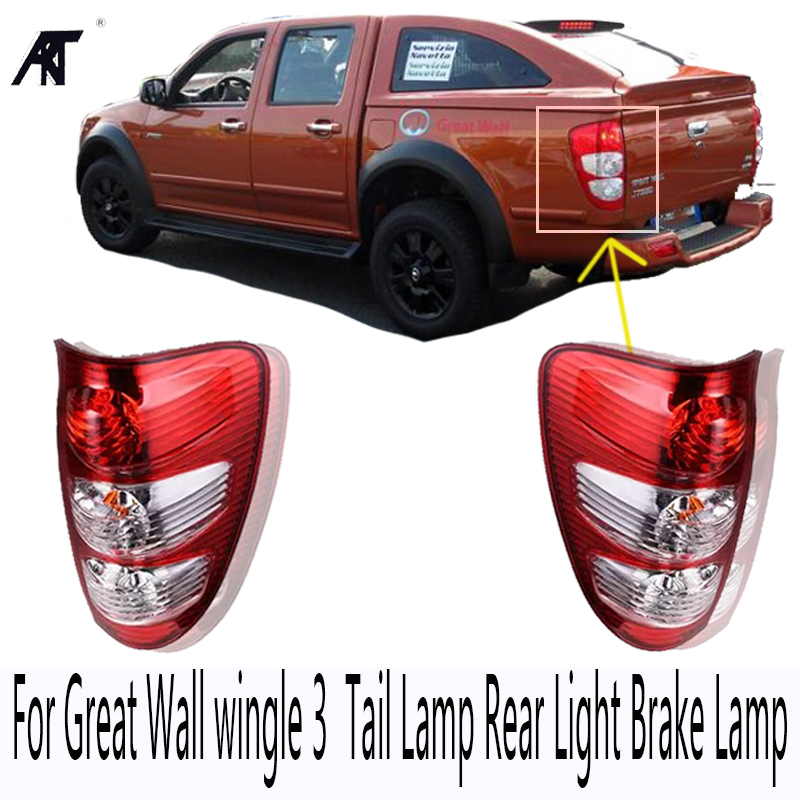 High Quality Left Right Tail Light Tail Lamp Rear Light Brake Lamp For Great Wall Wingle 3 2006-2008 2011 Wingle 5 High Quality Left Right Tail Light Tail Lamp Rear Light Brake Lamp For Great Wall Wingle 3 2006-2008 2011 Wingle 5