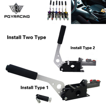 PQY-универсальный ручной тормоз Гидравлический Дрифт e-тормоз гоночный ручной тормоз вертикальный горизонтальный PQY3632