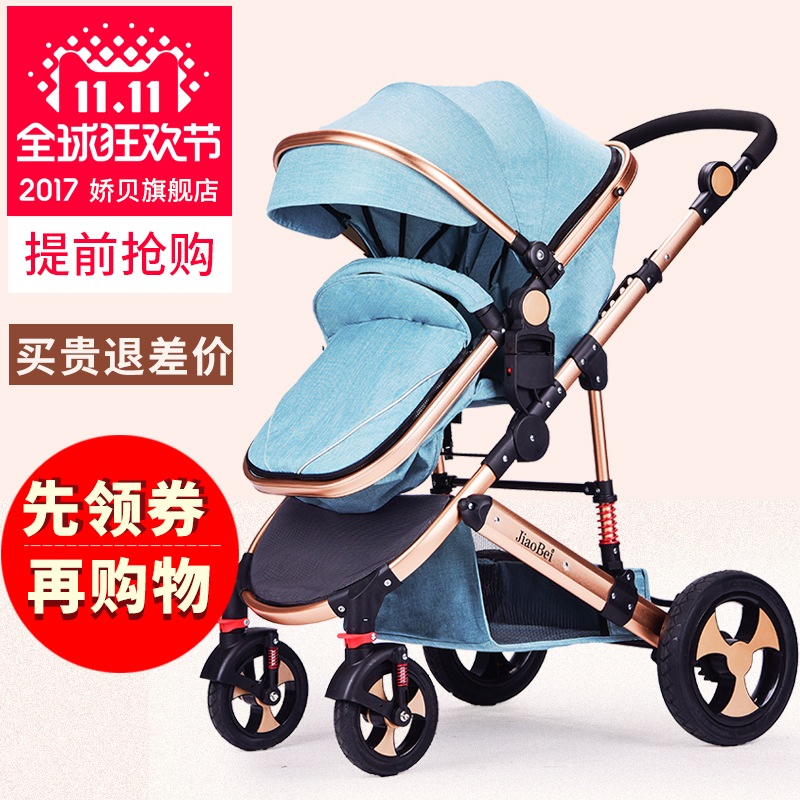 babyfond  Baby Stroller Can Sit and  Lie trolley  Folding   High Landscape Four Seasons Universal Baby Stroller