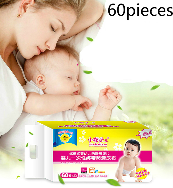 Free Shipping 60pcs/Lot Disposable Baby Diaper Leak Proof Gauze Cloth Washable Breathable Summer Newborn Changing Mat T01