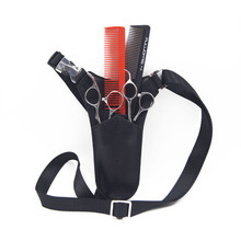 Real Leather Barber Hair Scissor Triangle Hairdressing Holster Pouch Holder