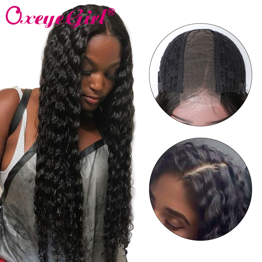 Deep Wave Wig Kim K 2x6 Lace Closure Wig Cheaper Brazilian Hair Lace Wigs For Black Women Remy Oxeye girl