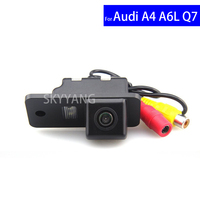 Night Vision Auto Parking Aid Car Rearview Reverse Camera With 6 Meters Wire for Audi A4/ A6L/ Q7 Reverse Camera Free Shipping