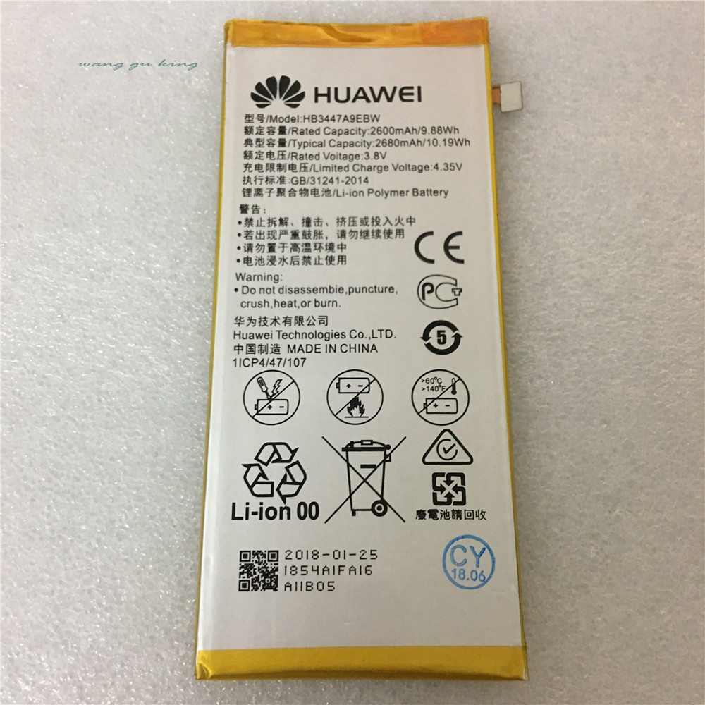 2018 Battery iPartsBuy HB3447A9EBW High Quality 2600mAh Rechargeable Li-Polymer Battery for Huawei P8