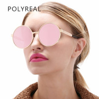 POLYREAL 2017 New Oversized Round Sunglasses Women Vintage Brand Designer Sun Glasses Men Outdoors Metal Frame