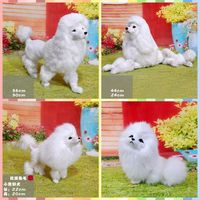 Freeshipping Poodle Dog Lifelike Figure Toy Miniature Handmade Fur Animal Cake Home Office Car Decoration Party