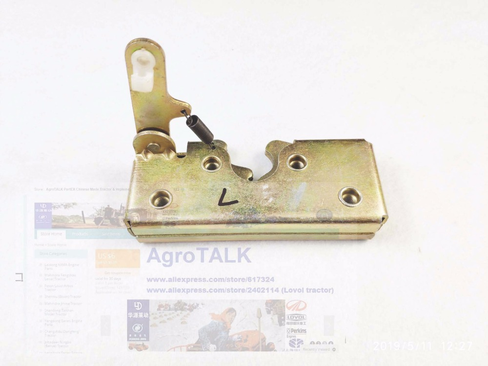 JINMA 254 284 tractor parts, the left engine hood lock, part number: JINMA 254 284 tractor parts, the left engine hood lock, part number: