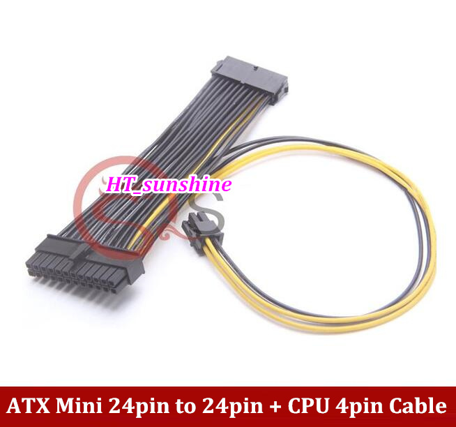 100PCS Free Shipping ATX mini 24pin to 24pin + 4pin cpu power supply cable for HP Motherboard high quality atx 24pin motherboard power extension cable 30cm four colors for your choice 18awg 24pin extension cable