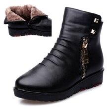 2016แฟชั่นฤดูหนาวใหม่หญิงรองเท้าแบนรองเท้าหนังแม่วัยกลางคนที่อบอุ่นผ้าฝ้ายลื่นสบายเก่ารองเท้าหนัง