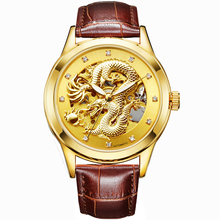 Купить с кэшбэком Luxury Mens Dragon Carved Automatic Mechanical Skeleton Watch Gold Jewelry Stainless Steel Wristwatch Leather relogio masculino