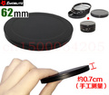 62 67 72 77 82 86 95mm Screw-in FILTER STACK CAP SET Metal Filter Case Quality Protect Filter