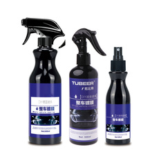 Car Nano Coating Polishing Spraying Wax Painted Car Care Nano Hydrophobic Coating car coating wax for light colored vehicles 300 g
