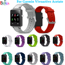 sport Silicone Wristband strap For Garmin vivoactive acetate smart watch Replacement New watchband